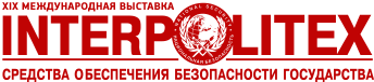 Выставка Interpolitex 2015